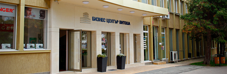 Business Center Vitosha - shops, offices and warehouses for rent